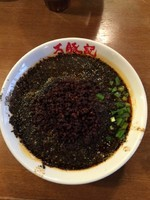 「黒胡麻担々麺」@万豚記 京都 錦小路店の写真