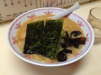 「みそラーメン 650円」@ラーメンえちごの写真