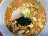「野菜ラーメンみそ味 900円」@めんかくぼうの写真