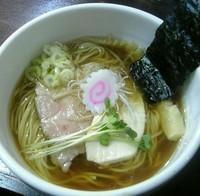 「焼きアゴと鶏の中華そば」@麺庵 小島流の写真