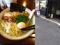 「鶏塩ラーメン680円+玉子100円」@鳥七の写真