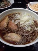 「⑨カレーかけそば600円」@そば 俺のだし GINZA5の写真