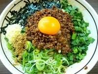 「台湾まぜそば+チーズ (150207)」@麺屋 はなび 高畑本店の写真