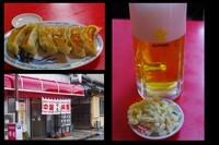 「焼餃子」@博龍の写真