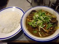 「野菜豆カレー(辛さ3倍)1,000円」@カリーライス専門店 エチオピア 本店の写真