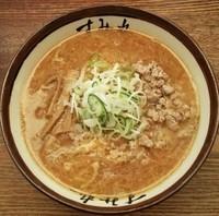 「味噌:870円」@すみれ 札幌中の島本店の写真