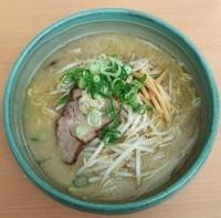「味噌らーめん:750円」@麺屋 彩未の写真