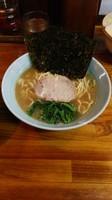 「ラーメン」@横浜家系ラーメン 家家家の写真