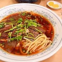 「蘭州牛肉麺」@手打拉麺 焼小龍包 京の華の写真