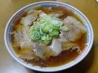 「チャーシューメン(950円)」@まこと食堂の写真
