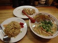 「カレー麺(780円)」@天下一品 博多駅前店の写真