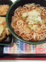 「かけ(揚げ玉入り)\290+かき揚げ(クーポン)」@ゆで太郎 新川1丁目店の写真