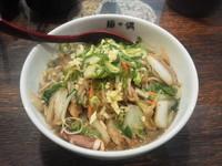 「美ら塩タンメン」@麺や偶 もとなり 久茂地店の写真