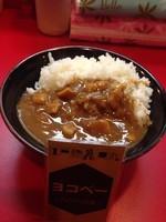 「ミニカレー 150円」@家系ラーメン とらきち家の写真