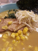 「味噌ラーメン690円」@ラーメン菱和 上大岡店の写真