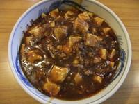 「熱々汁なしマーボ麺(700円)」@中華 光陽楼の写真