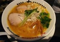 「二代目 780円」@RA☆MEN CAROLの写真
