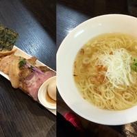 「特製・豊潤鶏だし塩ラーメン ¥980」@麺処 ほん田 nijiの写真