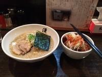 「漢ラーメン+純レバ丼のセット、1,000円」@ラーメン漢の写真
