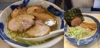 「【限定10食】タマシャモのチャーシュー麺(830円)+替え玉」@麺屋 扇 SENの写真
