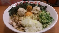 「ガッツ麺DX(大)+刻み海苔(クーポンサービス)」@日の出らーめん 大船店の写真