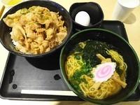 「すた丼ミニラーメンセット」@伝説のすた丼屋 談合坂SA(下り線)店の写真