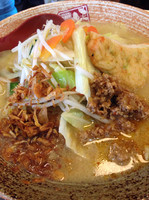 「野菜ラーメン(九州麦味噌)」@麺場 田所商店 中原店の写真