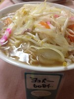 「サンマーメン600円」@タイガーの写真