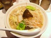 「特製タンメン(塩、中盛) 700円」@タンメン だいはちっこの写真
