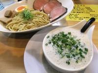 「【限定】ハイパーつけ麺(小盛)(950円)」@僕家のらーめん おえかきの写真