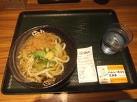 「かけ小130円」@はなまるうどん 神田駅前店の写真
