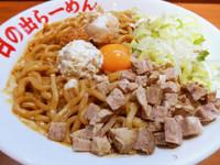 「黒味噌ガッツ麺DX 大盛」@日の出らーめん 長野本店の写真