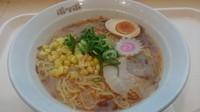 「海老味噌らーめん(529円)」@ポッポ 大森店の写真