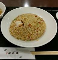 「半チャーハン 648円」@華正樓 高島屋新横浜店の写真
