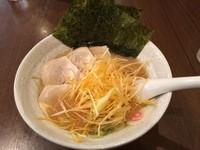 「ネギラーメン+チャーシュー/¥750+150」@麺屋 宗一の写真