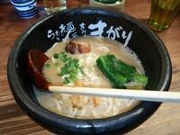 「らぁ麺 750円」@らあ麺×つけ麺専門店 まがりの写真