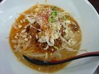 「鶏白湯担々麺 ¥850」@麺屋 味翔の写真