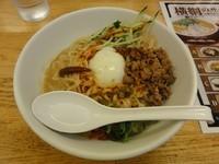 「冷やし麻辣担々麺」@ラーメン 横綱 堺店の写真