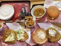 「蒙古タンメンバーガー(特製スープ付き)」@ロッテリア 川崎地下街アゼリア店の写真