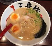 「味玉白とんこつラーメン」@三豊麺 三宮店の写真