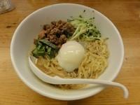 「冷やし担々麺」@ラーメン横綱 鳳店の写真