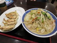 「タンメン・・・730円」@トナリ 越谷レイクタウン店の写真