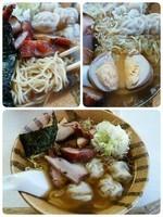 「チャーシューワンタン麺+煮玉子」@はるばるていの写真