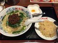 「台湾担子麺+半炒飯(今月セット9)」@阿里城 品川シーサイド店の写真