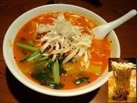 「担々麺800円」@上海広場の写真