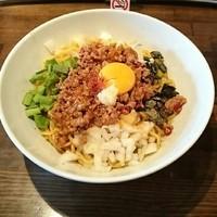 「台湾まぜ麺 @850円限定」@麺や ハレル家の写真