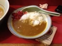 「茶碗カレー」@太源の写真