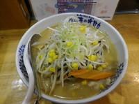「十目長寿羅麺」@味の時計台 駅前通り総本店の写真