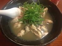「【期間限定】牡蠣らーめん(880円)」@呉麺屋 シャレオ店の写真