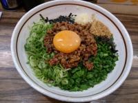 「台湾まぜそば」@麺屋 はるか 秋葉原店の写真